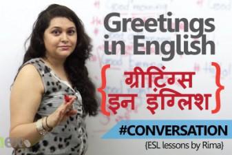 Greetings in English.