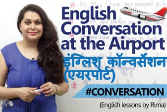 English Conversation at the Airport. इंग्लिश  कॉन्वर्सेशन (एयरपोर्ट)