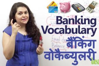 Banking Vocabulary (बैंकिंग वोकैब्युलरी)