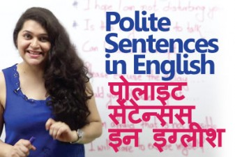 Polite sentences in English – English lesson explained in Hindi