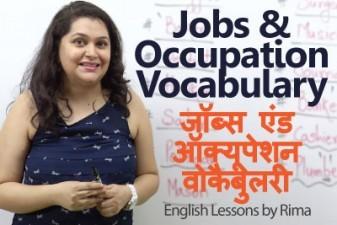 Jobs & Occupation Vocabulary (जॉब्स एंड ऑक्यूपेशन वोकैबुलरी )