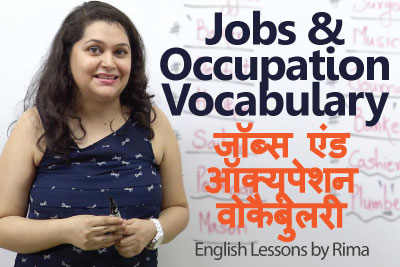 Learn English through hindi jobs and occupation vocabulary
