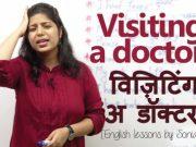 English lesson – Visiting a doctor (विज़िटिंग अ डॉक्टर)