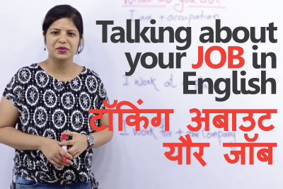 Learn English through Hindi - Talking about your Job in English