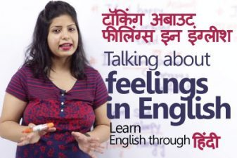 English slang Words - Learning Smart English sentences through Hindi