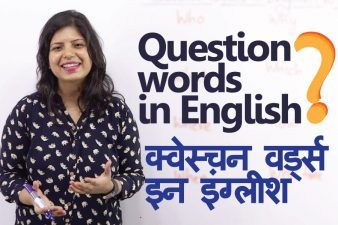 rising question in hindi
