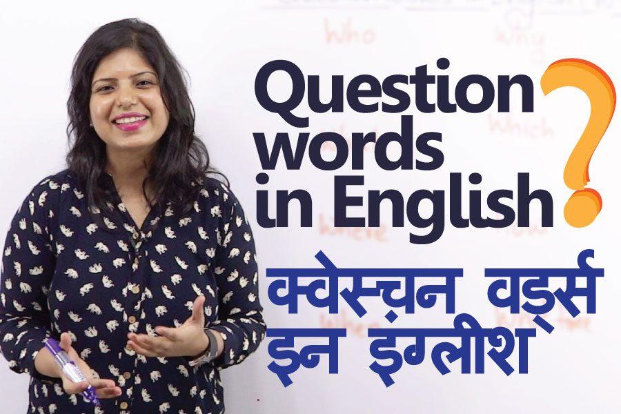 Hindi-Question-words-Blog.jpg