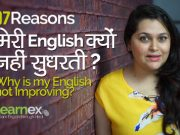 Reasons – Why is my English not improving? Speak English with confidence