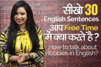 How to talk about your hobbies in English?