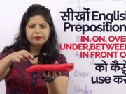 Learn English Prepositions -In, On, Over, Under, Between, In front of