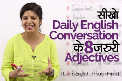 Daily English speaking adjectives to speak fluent English