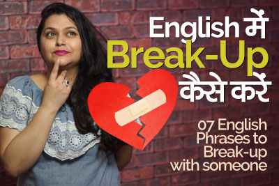 English Lesson in Hindi - How to BREAK UP with someone? – Speak fluent English with confidence.