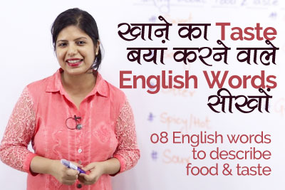 Daily English speaking Lesson to English vocabulary to describe food and taste