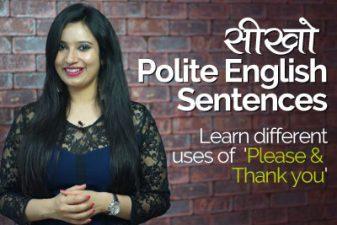 सीखो Polite English Sentences.