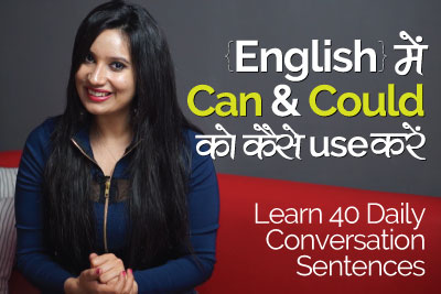 English speaking Lesson to learn using can and could