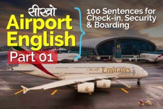 Airport English – Part 01