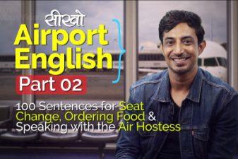 Airport English Part 02