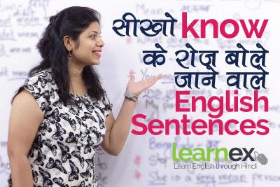 Blog-Hindi-Blog.jpg
