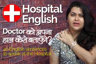 Hospital English conversation