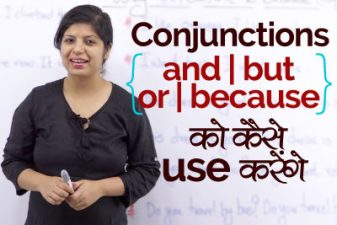 Conjunctions And, But, Or & Because -English Grammar lesson