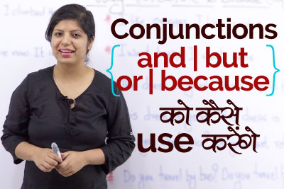 Blog-Conjunctions-And-But-Or-Because.jpg