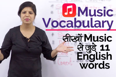 improve your English speaking - Music Vocabulary
