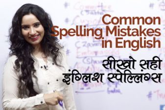 Common spelling mistakes in English – Improve your Writing