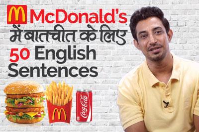 McDonalds-Blog1.jpg