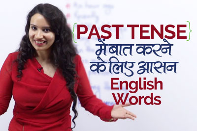 Spoken-english-institute-mumbai-thane-navi-mumbai