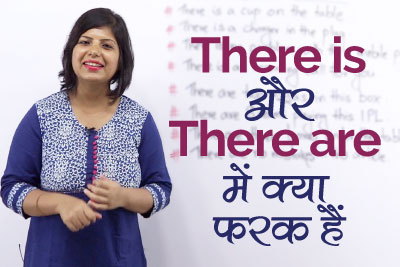 English grammar lesson in Hindi - Using There is & There Are