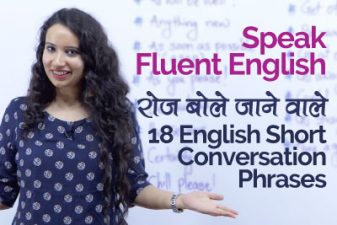 Daily English practice lesson to learn 18 Short English conversation phrases