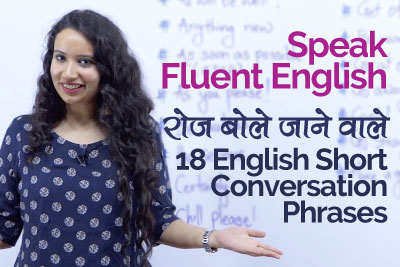 Improve your English speaking with our free English lessons
