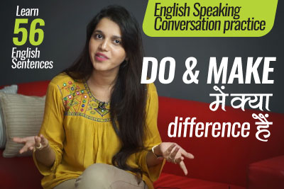 The make and do difference - English Grammar lesson in Hindi