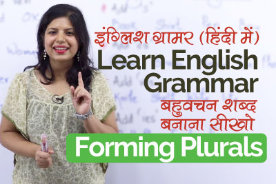 English speaking course in Mumbai and Thane. English Grammar lesson, Plural nouns