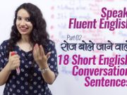 English practice lesson to learn 17 Short English conversation phrases