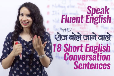 Free English speaking classes from Let's English speaking Institute in Mumbai