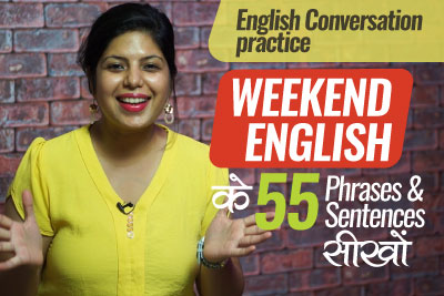 English speaking course in Mumbai - Free English Lesson about weekends
