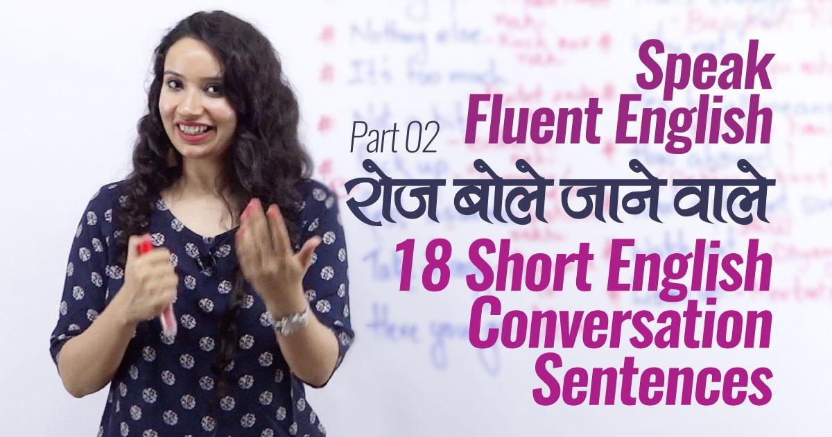 English Speaking Classes Learn English Through Hindi Short Phrases