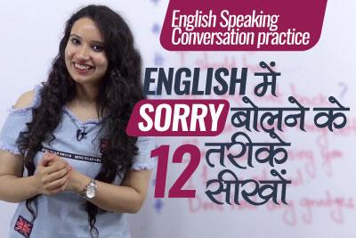 FB-Sorry-Hindi-1.jpg
