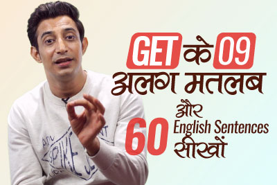 English speaking classes in Hindi. Using Get