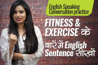 Let's Talk English Speaking Classes in Mumbai