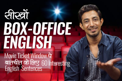 Blog-Box-Office-1.jpg