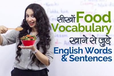 Food Vocabulary - Learn English through Hindi