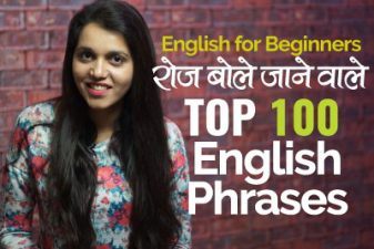 Top 100 English phrases to speak fluent English.