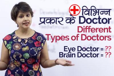 Blog-Doctor.jpg