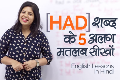 Using Had in English - Grammar Lesson in Hindi