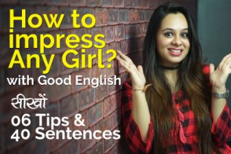 How to Impress Any Girl? – 06 Tips & 40 English Sentences
