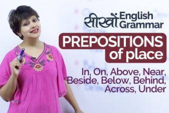 सीखों Prepositions of place (In, On, Behind, Beside, Across…) English Grammar Practice Lesson