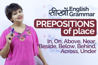 English Grammar Practice Lesson - Prepositions of Place