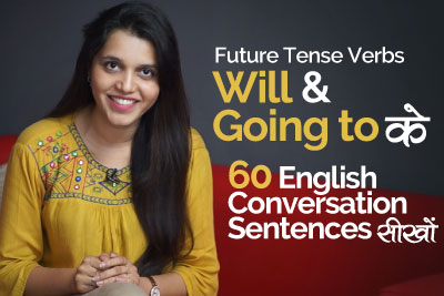 Will vs Going to - The future tense verbs. Learn the difference